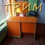 бюро за учителя №21 цена 165 лв.