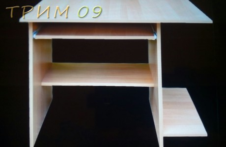 бюро №5 размери 90-50-75 цена 100 лв.