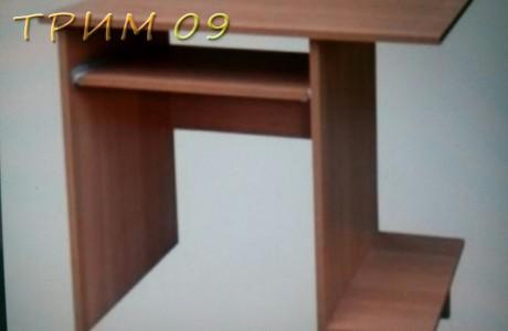 бюро №7 размери 80-50-75 цена 65 лв.