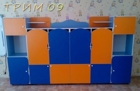шкафчета №16 цена 1100 лв.
