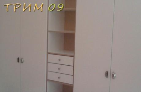 image-c86c7ffde2383fc02fc7b0ff80b8580bf4f4c5000b3fad35730e73f95e2b7e48-V