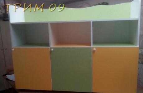 image-0-02-05-d77ea3e9bf85c131da0004895766dd3d04d2ee662517881a64232c11ba57800a-v