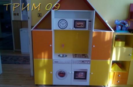 IMG-2531c253da95c6d629fe55059eb6de63-V