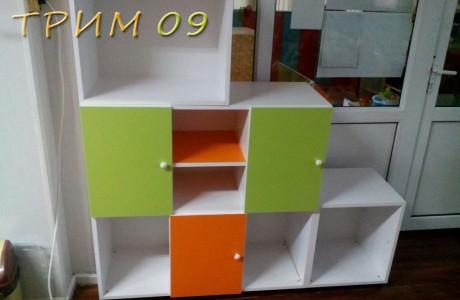 IMG-5be81ac25b707a6afaf38f45e4f62a23-V
