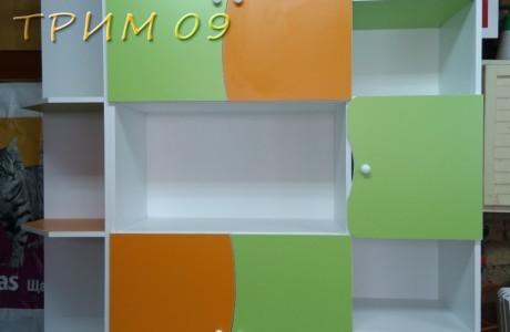 IMG-acf98ea3fe047c8a9a97e17eefe212f9-V