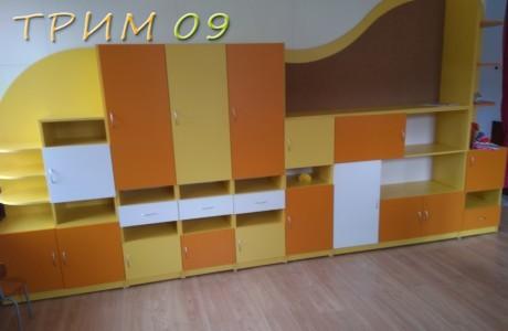 IMG-21541ac6bfe675adf6dfd4b74e6866d2-V