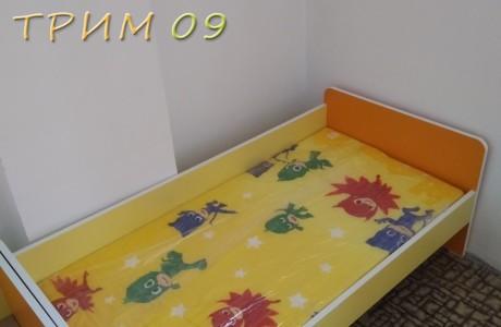 IMG-4bf4c064d619c4447d1fafb1e213c99d-V