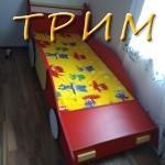 IMG-824eab966d9f24c651b581610b5af055-V